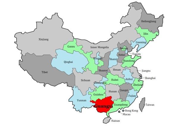 Guangxi1