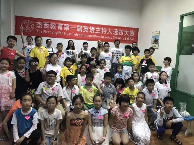 WeChat Image_20170523190821