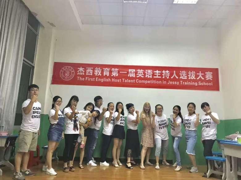 WeChat Image_20170523190828