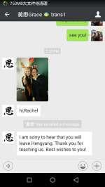 WeChat Image_20170604124802