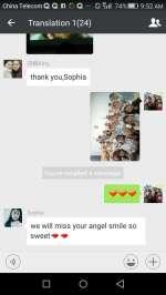 WeChat Image_20170617115506