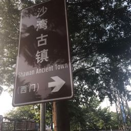 WeChat Image_20171007183158