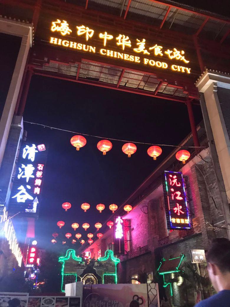 WeChat Image_20171007190040