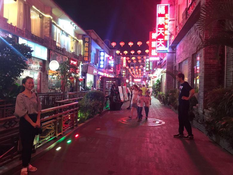WeChat Image_20171007191020