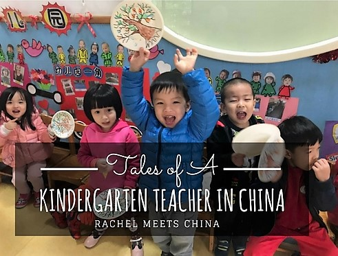 tales of a chinese kindergarten