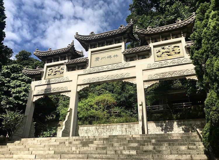 WeChat Image_20171203193502