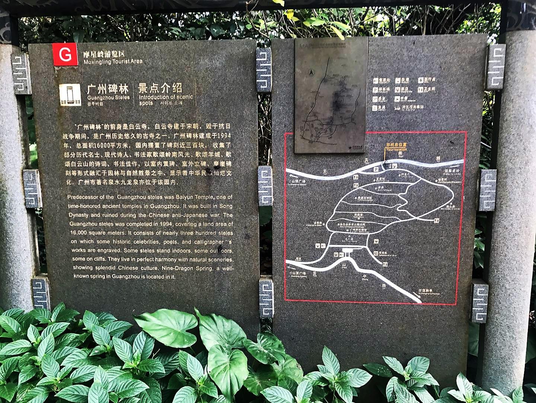 WeChat Image_20171203203824