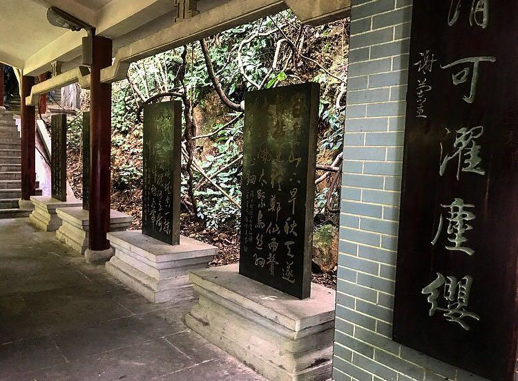WeChat Image_20171203203825