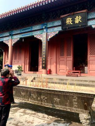 WeChat Image_20171230152004