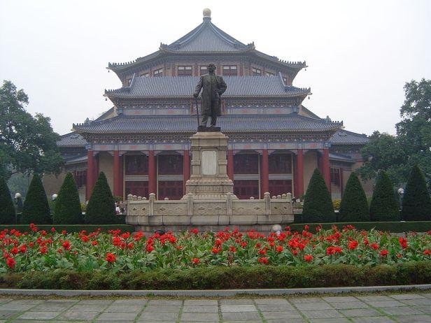 1200px-Sun_Yat-Sen_memorial_hall