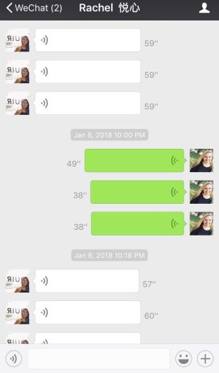 Chinese Social Media: 7 Cool Things You Can Do With WeChat – Rachel