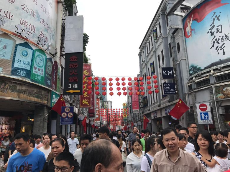 WeChat Image_20171007191910