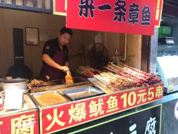 WeChat Image_20171007192038