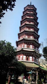 WeChat Image_20171210173408