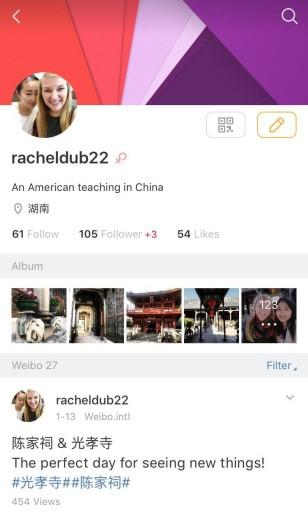 WeChat Image_20180127112447