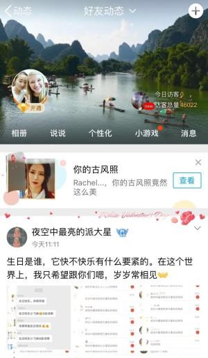 WeChat Image_20180127112500
