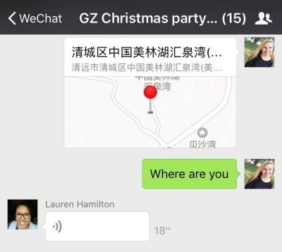 WeChat Image_20180127112951