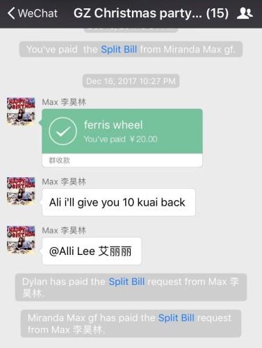 WeChat Image_20180127112953.jpg