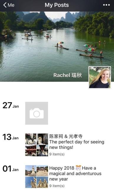 WeChat Image_20180127113338