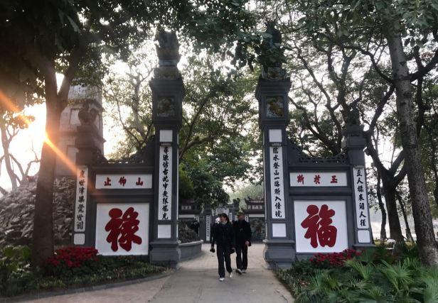 WeChat Image_20180223142908
