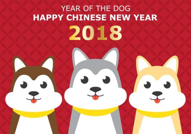 vector-chinese-new-year-of-the-dog.jpg