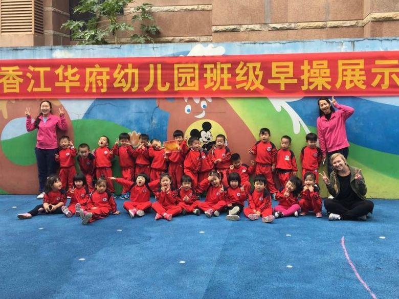WeChat Image_20171221190457