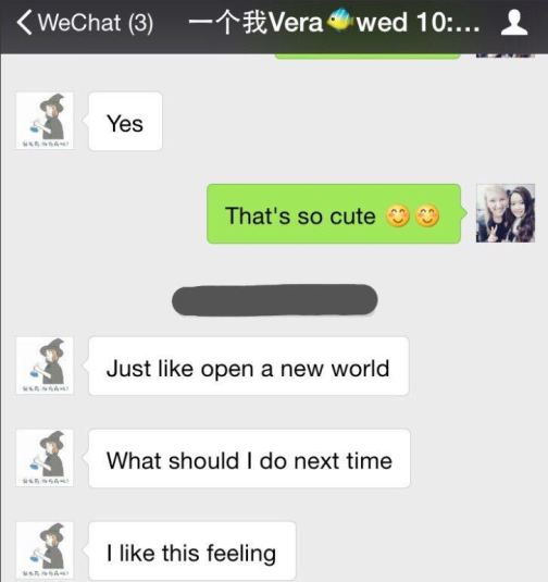 chinese romance 2