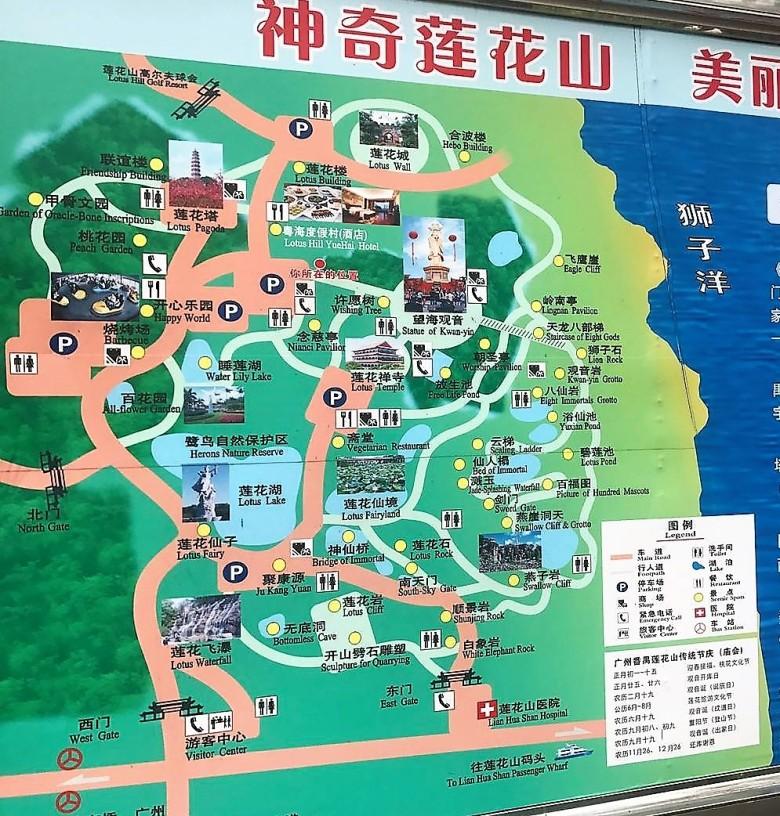 lotus hill map.jpg