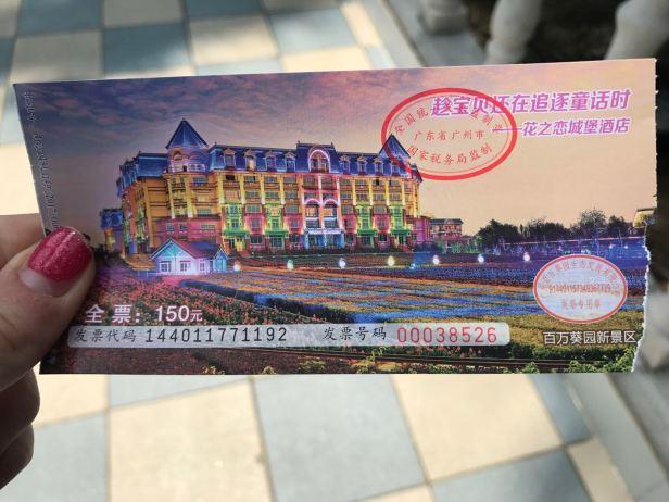 WeChat Image_20180331181839.jpg