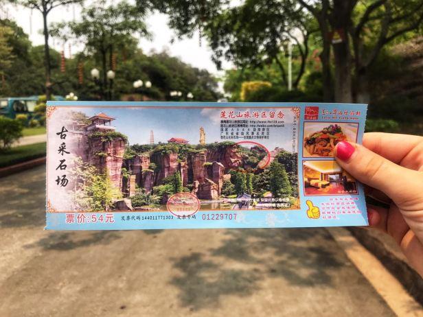WeChat Image_20180414185227.jpg