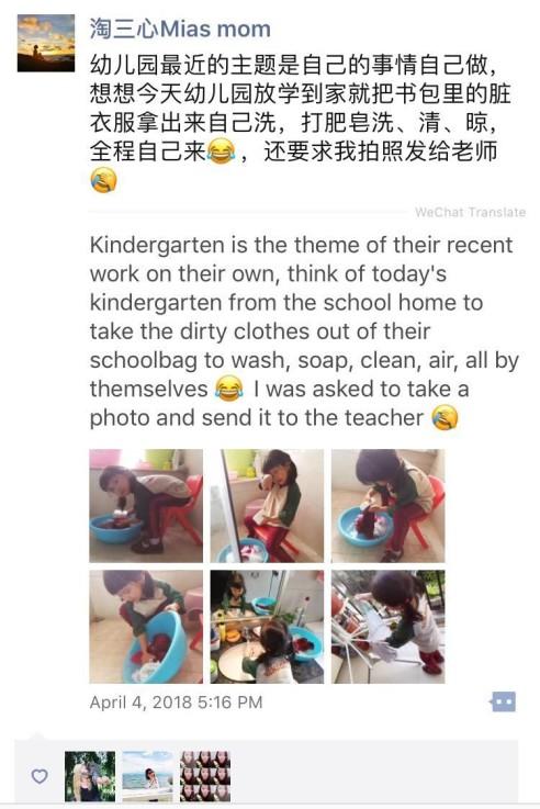 WeChat Image_20180416164919