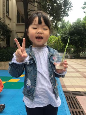 WeChat Image_20180420133344