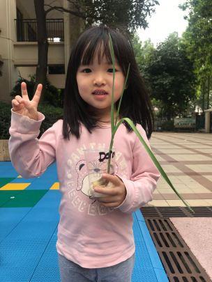 WeChat Image_20180420133353