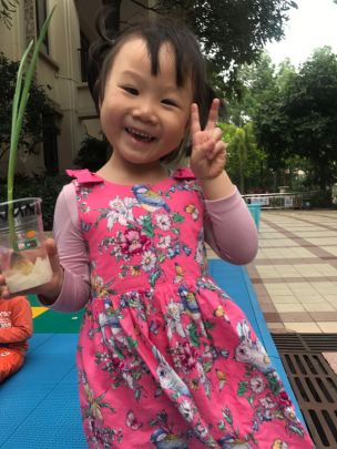 WeChat Image_20180420133400
