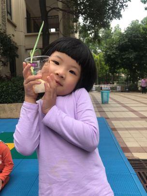 WeChat Image_20180420133401
