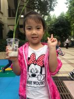 WeChat Image_20180420133408