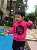 WeChat Image_20180424162641