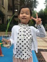 WeChat Image_20180424162653