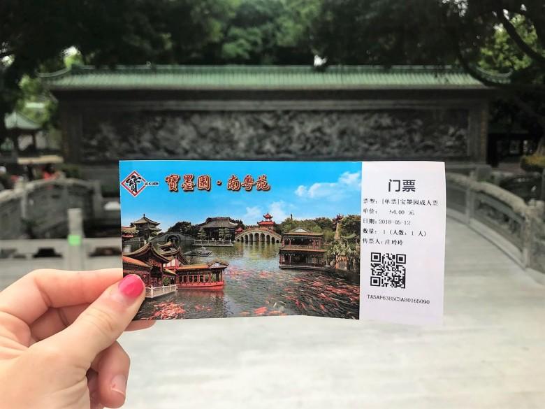 WeChat Image_20180512160902.jpg