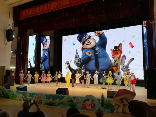 WeChat Image_20180530193952