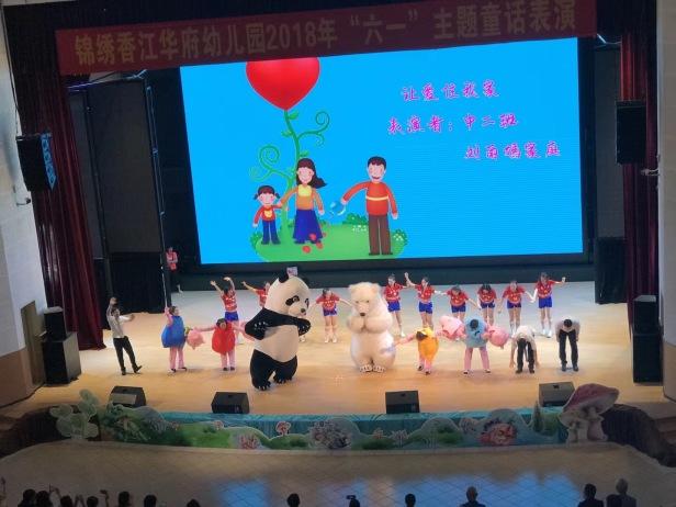 WeChat Image_20180530194106