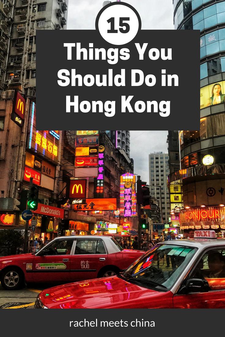 15 things to do in hong kong.png