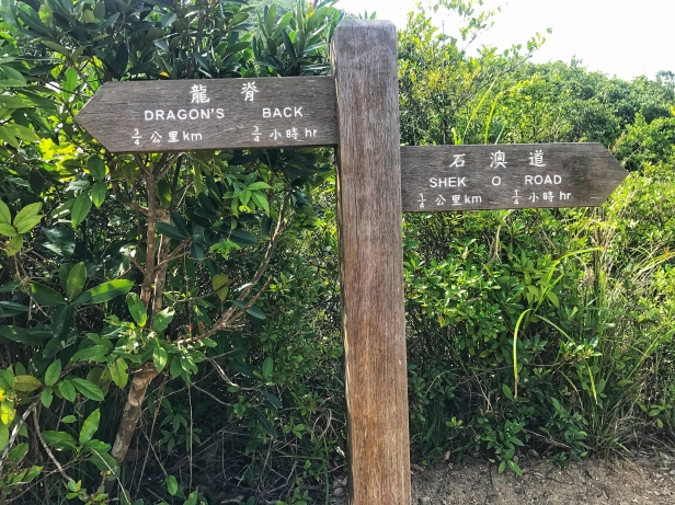 dragon back trail sign