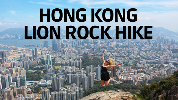 HONG KONGLION ROCK HIKE.png