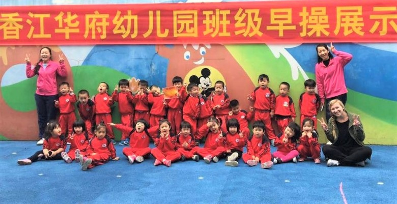 WeChat Image_20171221190457 - Copy.jpg
