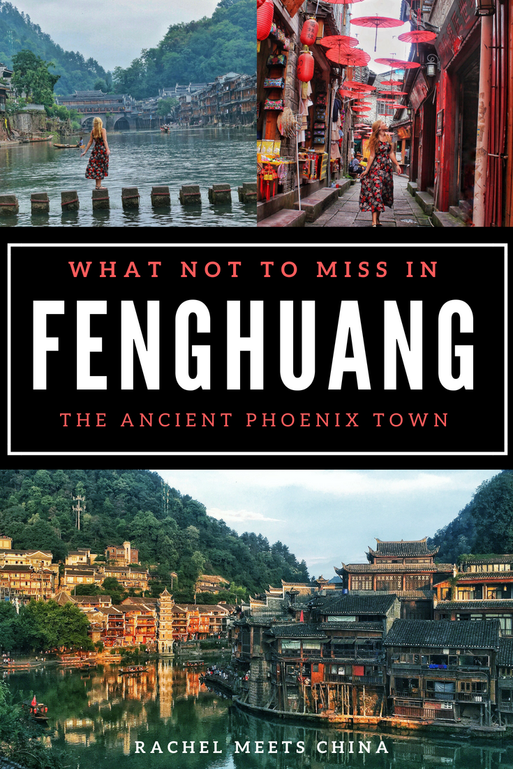 1 fenghuang.png