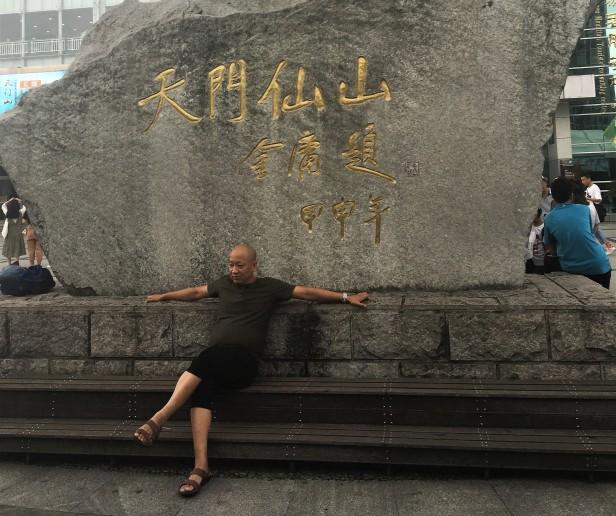 WeChat Image_20180807145304 - Copy