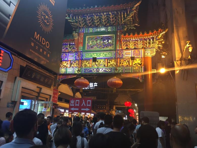 WeChat Image_20180811090545.jpg