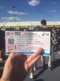 WeChat Image_20180924114022