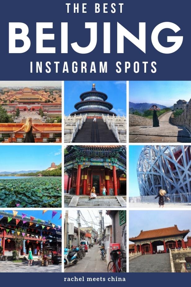 Best Beijing Instagram(1).jpg